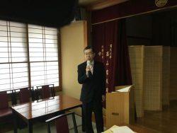 税務研修会でご講演中の根本千葉南税務署長