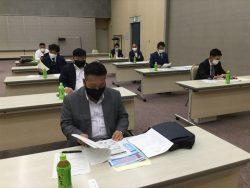 税務研修会受講中の青年部会員