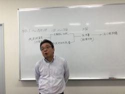 説明中の渡部税理士