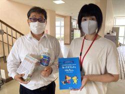 千葉市立小谷小学校へ支援品贈呈