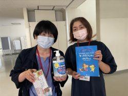 千葉市立有吉小学校へ支援品贈呈