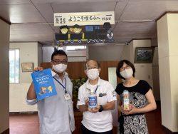 千葉市立椎名小学校へ支援品贈呈
