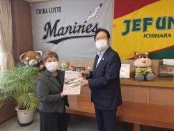 中村女性部会長より神谷千葉市長へ支援品贈呈