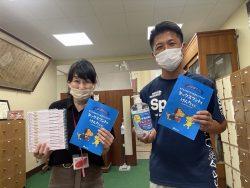 千葉市立川戸小学校へ支援品贈呈