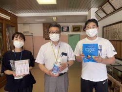 千葉市立平山小学校へ支援品贈呈
