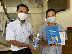千葉市立土気小学校へ支援品贈呈