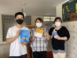 千葉市立大椎小学校へ支援品贈呈