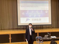 説明中の長岩三井化学(株)市原工場総務部総務グループ主席