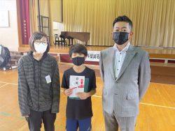 市原市立国分寺台西小学校へ青年少年育成図書贈呈